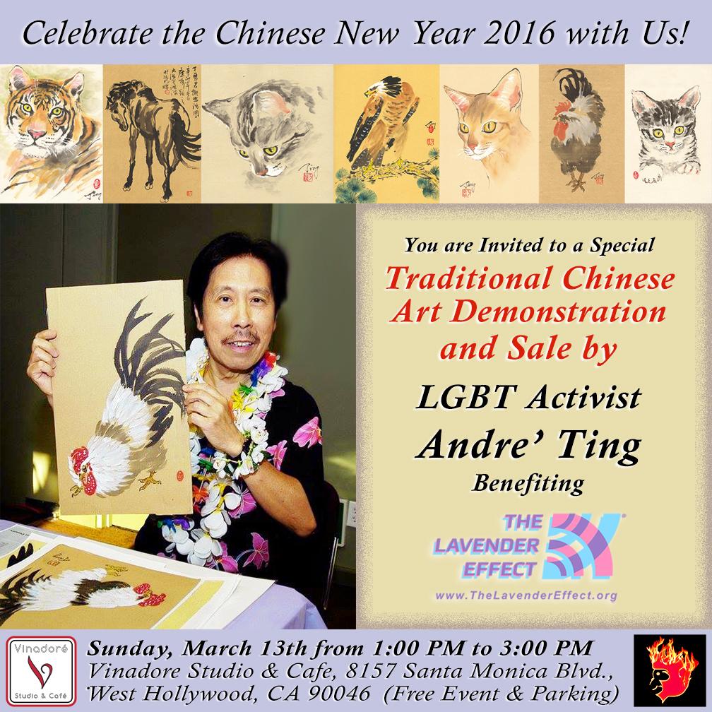Andre_Ting_Art_Demo_Invite_2